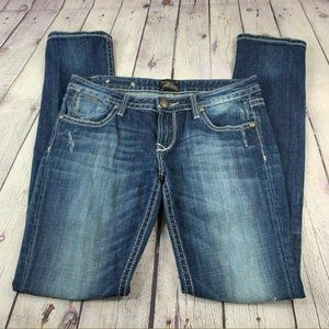 Rerock for Express Distressed Skinny Jeans Size 6R